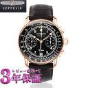 [正規輸入品] ツェッペリン 腕時計 7676-2 Special Edition 100 Years ZEPPELIN メンズ アラビアンインデックスの2カウンタークロノグラフ。【包装】【のし】【メッセ入力】【名入れ】【送料無料】【10P04Mar17】76762