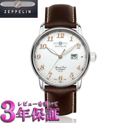 ツェッペリン LZ127 Graf Zeppelin  腕時計 グラーフ・ツェッペリン メンズ 76524 ETA2826(自動巻) 7652-4  正規輸入品  ETA2826×サファイヤガラス×コードバン×ビックデイト LZ127グラーフ・ツェッペリン号の名を冠するハイエンドモデル