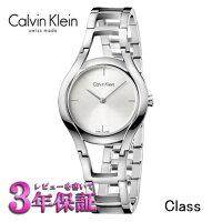 カルバン・クライン ウォッチ クラス シルバー文字板 Calvin Klein class K6R23126 [正規輸入品/2年保証]【名入れ】【のし】【包装】【メッセ入力】【送料無料】10P14Jun18