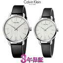 [正規品/3年保証付き] カルバンクライン イーブン 腕時計 シルバー文字板  ペアウォッチ 42mm・36cmサイズ Calvin Klein even K7...
