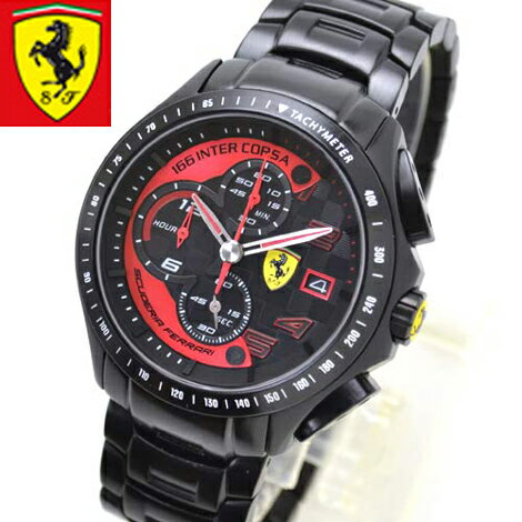 watch jewelry yoshii rakuten global market scuderia ferrari scuderia ferra. Cars Review. Best American Auto & Cars Review