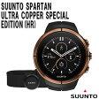 (あす楽) タッチパネル SUUNTO Spartan Ultra Copper Special Editon(HR) スント スパルタン ウルトラ カッパー スペシャル エディション(HR) SS022944000 【安心の正規品/3年保証付】※チャージャー付き