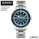 【RADO】2020年新作モデル ラドー 腕時計CAPTAIN COOK AUTOMATIC R32105203 自動巻 42.0mm 169g パワーリザーブ 最大80時間 (国内..