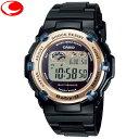 カシオ CASIO BABY-G BGR-3003U-1JF タフソーラー 電波 レディース 腕時計20気圧防水