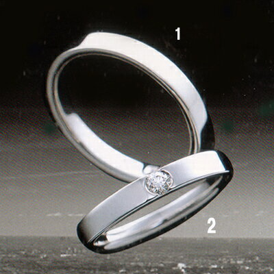 ラザール ダイヤモンド 結婚指輪・マリッジリング・ペアリング  URB804  URA803【別作/納期4週間】【送料無料】【10P17Jun17】 100年の伝統と高度なカット技術により独特の美しさを放つ