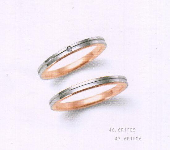 ニナリッチ マリッジリング [結婚指輪] ペア2本分(上側)ダイヤ 入り 6R1F05 (下側) 6R1F06 【最安値挑戦】【送料無料】【05P03Sep16】\153,360