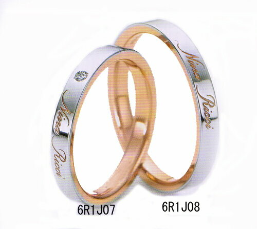 NINA RICCI ニナリッチ マリッジリング [結婚指輪] ダイヤ入り 6R1J07 (左側) 【最安値挑戦】【送料無料】【05P03Sep16】\95,040