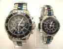 (あす楽) テクノス 腕時計 (TECHNOS) ペアウオッチ T3032TB-T3765TB  セラミックベルト付【RCP】【半額】【送料無料】02P20Oct16