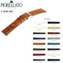 MORELLATO モレラート 時計バンド BOLLE ( ボーレ ) X 2269 480【新品お取り寄せ品】【ゆうパケット便にて発送】