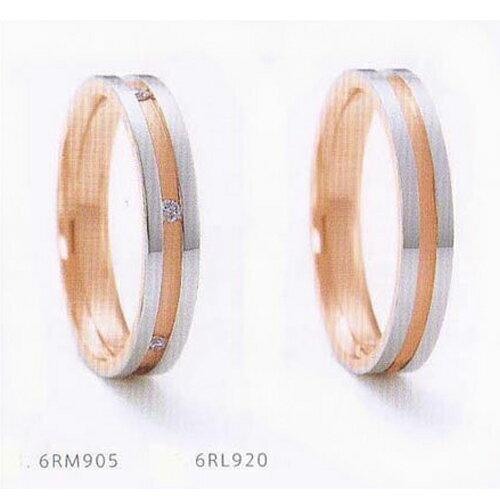 NINA RICCI ニナリッチ  マリッジリング  [結婚指輪] ダイヤ入り 6RM905 左側【最安値挑戦】【送料無料】【05P03Sep16】105,840 NINA RICCI ニナリッチ マリッジリング 6RM905本物志向を求めるお気に入りブランドはやっぱり ニナリッチ