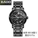 【ポイント最大21倍!】【RADO】ラドー ダイヤマスター 最新モデル 世界499本限定 Rado ...