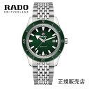 (あす楽)【RADO】ラドー 腕時計 CAPTAIN COOK AUTOMATIC キャプテンクック オートマチック リミテッド 42mm グリーン文字板 1962 ..