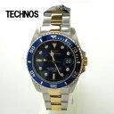 (あす楽)テクノス 腕時計 (TECHNOS)  ブルー ダイバーズ20気圧防水...