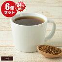 こんなおいしいお茶を待っていた。女性に人気の高い『キヌア』を使ったトータルビュー