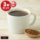 こんなおいしいお茶を待っていた。女性に人気の高い『キヌア』を使ったトータルビューティー茶。香ばしい香りにつられ食事もすすむ。後..