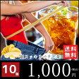 ショッピング個 【メール便で送料無料】超スッキリバナナ茶♪お試し価格1000円!【お一人様4個限り】【ダイエット茶】【朝スッキリ】