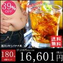 【セール限定】【送料無料】超スッキリバナナ茶9個セット【39%OFF】【バナナのお茶】【お腹