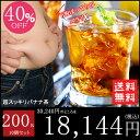 【セール限定】【送料無料】超スッキリバナナ茶10個セット【40%OFF】【バナナのお茶】【お