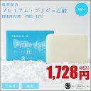 Premium-prejyu