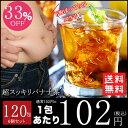 【送料無料】超スッキリバナナ茶6個セット【33%OFF】【デトックスティー】【バナナのお茶】