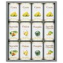 ホテルニューオータニ スープ缶詰セット AOS-50 写真付きメッセージカード #内祝い #ギフト #人気