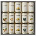 ホテルニューオータニ スープ缶詰セット AOS-80 #内祝い #ギフト #人気