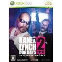 【大特価】【新品】ケイン アンド リンチ2 ドッグ・デイズ (Xbox 360) スクウェア・エニックス【送料無料】【代金引換不可】【ゆうメール】