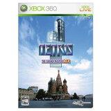 【新品】AQインタラクティブ Xbox360 テトリスRザ・グランドマスターエース【】【代金引換不可】【ゆうメール】