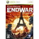 【大特価】【新品】XBOX360 エンド ウォー END WAR 【送料無料】【代金引換不可】【ゆうメール】