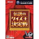 【大特価】【新品】Nintendo/任天堂 伝説のクイズ王決定戦 ゲームキューブ