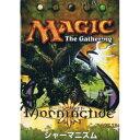 【新品】マジック ギャザリング MAGIC デッキ 日本語版 シャーマニズム モーニングタイド