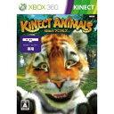 【新品】Xbox 360/Kinect アニマルズ キネクト(別売り) 【送料無料】【代金引換不可】【ゆうメール】