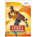 【新品】ビリーズブートキャンプ Wiiでエンジョイダイエット! Wii 【送料無料】【代金引換不可】【ゆうメール】
