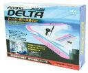 【大特価】【SALE】【新品】FLYING DELTA RCフライングデルタ