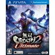 【新品】無双OROCHI2 Ultimate(オロチ アルティメット) PSVita【送料無料】【代金引換の場合は+800円】【ゆうメール】