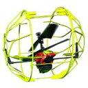 【新品】ローラーフレーム搭載ヘリ ローリングファントムNEXT バーニングレッド ハピネット ラジコン