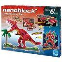 【大特価】【新品】nanoblock ナノブロック PBH-007 ティラノサウルス・レックス カワダ おもちゃ