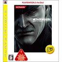 【新品】メタルギアソリッド4 ガンズ・オブ・ザ・パトリオット(PLAYSTATION3theBest) PS3 METALGEARSOLID【送料無料】【代金引換の場合は+800円】【ゆうメール】 おもちゃ