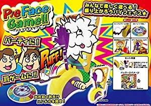 【新品】Pie Face Game/パイフェイスゲーム/パイフェースゲーム/パイ投げゲーム/おもちゃ/パーティー