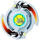 【サーチのため開封・未使用品】ドライガースラッシュ.H.F 単品 ベイブレードバースト B-61ランダムブースターVol.4 タカラトミー おもちゃ