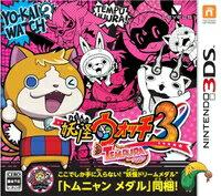【新品】妖怪ウォッチ3 テンプラ ニンテンドー3DS【特典】限定
