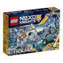 【新品】LEGO NEXO KNIGHTS レゴ ネックスナイツ 70359 ランスのロボホース v...