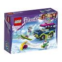 【新品】LEGO レゴ フレンズ 41321 スキーリゾート...