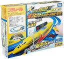【新品】プラレール レバーでダッシュ!! 超スピードドクターイエローセット おもち