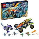 【新品】LEGO NEXO KNIGHTS レゴ ネックスナイツ 70355 アーロンのロッククライ...