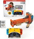 【送料無料】Nintendo Labo Toy-Con 04 VR Kit ちょびっと版(バズーカのみ)【新品】