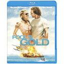 【新品】【Blu-ray】フールズ・ゴールド/カリブ海に沈んだ恋の宝石