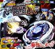 【新品】BB-107 ビッグバン ペガシスDXセット BIG BANG PEGASIS DX SET メタルファイトベイブレード