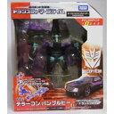 【新品】超ロボット生命体 トランスフォーマー プライム 破壊兵 テラーコンバンブルビー