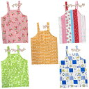 よつば clothing store original ☆ kids apron set strawberry / flower patch / zoo / alphabet / Malin size {110}{130} [free shipping product] [easy ギフ _ packing] [RCP]